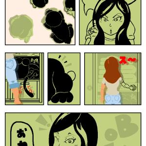 BOWtWN(バウトワン) 【終わり】89ページ目 短編漫画