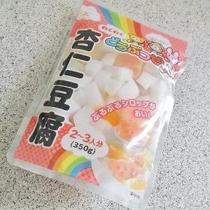 動物ゼリー 杏仁豆腐 --- パパイヤサラダと餅米