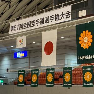 第57回 日本空手道連合会全国大会に出場