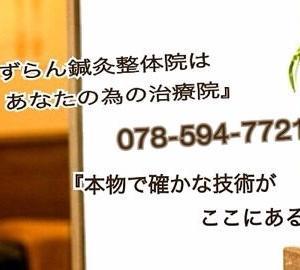 神戸市プレミアム付商品券が使えます!