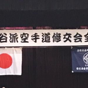 会派の全国大会