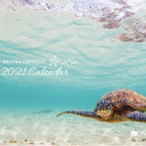 【お詫び】SAYURAオリジナルカレンダーの吉日が誤っていました!