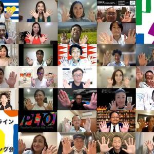 【パッションリーダーズ】9/17☆全国ビジネスマッチング