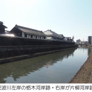 巴波川散歩Ⅴ…岡田嘉右衛門と翁島別邸(上河岸跡)