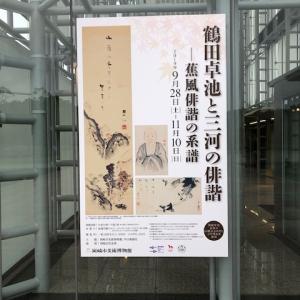 鶴田卓池と三河の俳諧―蕉風俳諧の系譜