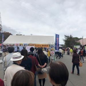 信州伊那 新そば祭り と おんたけ湖ハーフマラソン大会