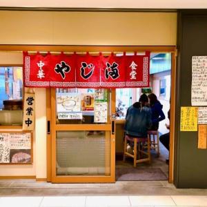 東京情報 805 - やじ満 ( 豊洲市場 ) -