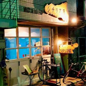 東京情報 826 - シチリア屋 ( 白山 ) -