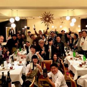 東京情報 836 - 北京ワイン会 大忘年会 at La Tenda Rossa ( 横浜 )-