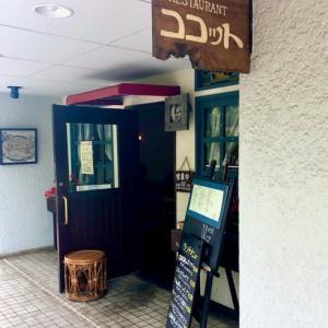 東京情報 949 - ココット  ( ひばりが丘 ) -