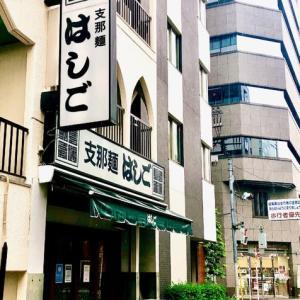 東京情報 948 - 支那麺 はしご (  入船 ) -