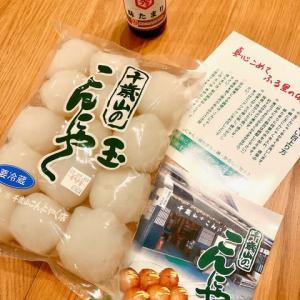 東京情報 953 - Home Cooking 37 ( 玉こんにゃく ) -