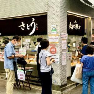 東京情報 964 - 黒毛和牛専門店 さとう ( 吉祥寺 ) -
