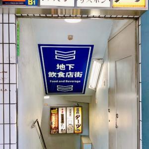 東京情報 973 - 中華そば みたか ( 三鷹 ) -