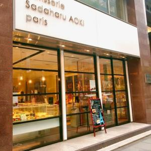 東京情報 976 - Patisserie Sadaharu Aoki Paris ( 有楽町 ) -