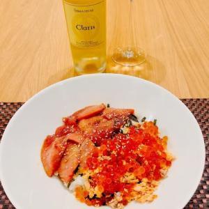東京情報 1012 - Home Cooking 61 ( Sushi Bowl ) -