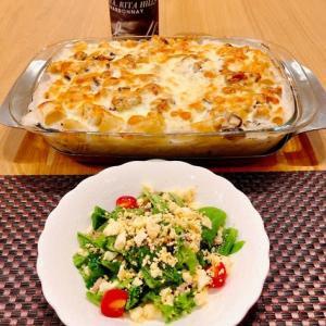 東京情報 1014 - Home Cooking 63 ( 鶏とキノコのグラタン ) -