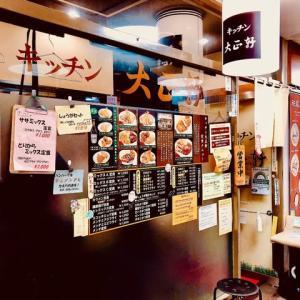 東京情報 1076 - キッチン大正軒 ( 有楽町 ) -