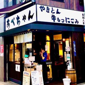 東京情報 1083 - あべちゃん ( 麻布十番 ) -