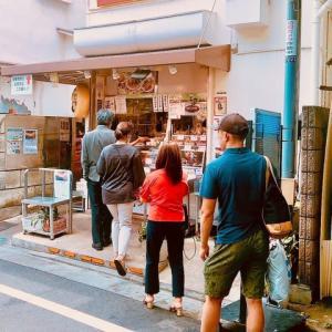 東京情報 1096 - 信濃屋 ( 五反田 ) -