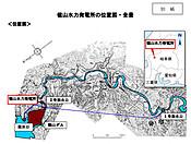 中部電力徳山水力発電所1 & 2号機、合計161.9MW運転開始