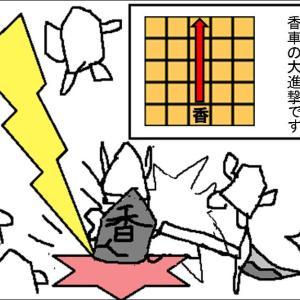 四コマ漫画w将棋くん 第5話