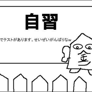 四コマ漫画w将棋くん 第6話