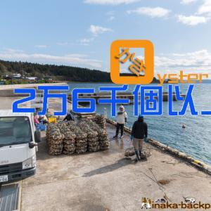 能登・穴水町最大の牡蠣祭典「雪中ジャンボかきまつり」の裏にいる牡蠣漁師 ~ 岩車から1トントラックで運ばれた2万6千個以上の牡蠣 ~