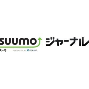 田舎で仕事『執筆』: 不動産情報メディア「SUUMOジャーナル」に「可動産」