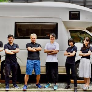【速報】CarstayのCMOに田端信太朗氏が就任 「バンライフ」ワールド市場浸透に加速 「バンライフこそ未来のライフスタイル」