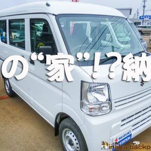 """【速報】""""軽家""""納車!!!"""
