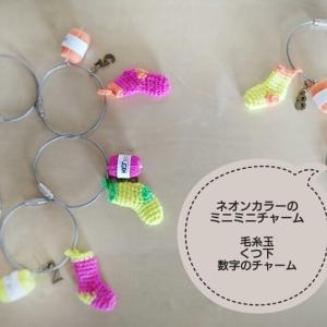 マルティナさんとしあわせ編む魔法の毛糸フェア~阪急梅田