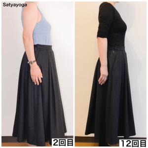 ウエスト-12.5cmでご卒業・同じスカートに見えますか?