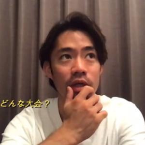 NHK杯フィギュアの歩み・・・大輔くんからのメッセージ動画