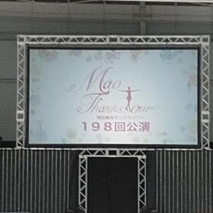 サンクスツアー埼玉公演に行ってきました。