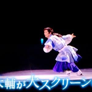 東京暇人で告知!&2019秋の関西旅日記⑦