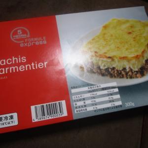 私が一番好きなフランス料理、アシ・パルマンティエ
