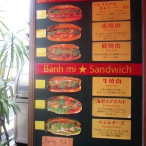ファルーカクルシージョと高田馬場「バインミー☆サンドイッチ」のランチ