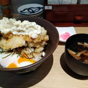 リーザ優勝とナハーロさん誕生日と立呑み天ぷら「喜久や」と2つのオンラインイベント