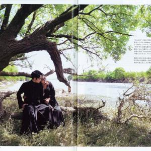 「パセオフラメンコ」2月号に『michiyuki』の写真を載せていただきました