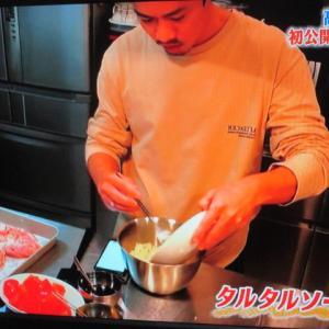 魔法使いの作る「高橋大輔の鶏肉のカレータルタル」ディナー