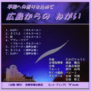 ホテルプロヴァンス21広島で「秋の特別企画」