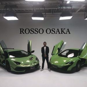 ROSSO OSAKA に変更になりました