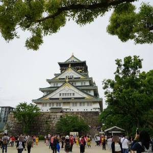 日本100名城 大阪城