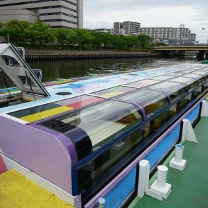 川面からの大阪散策 大阪水上バス アクアライナー