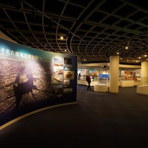 名古屋港海洋博物館