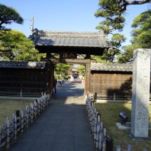 日本最古の学校 国指定史跡 足利学校