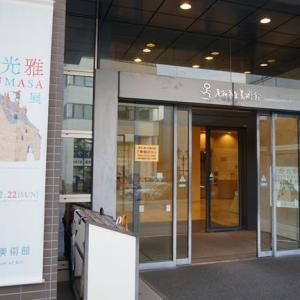 安野光雅展 絵本とデザインの仕事 足利市立美術館