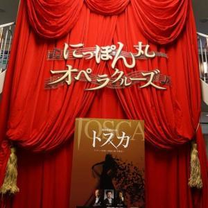 にっぽん丸 新春のオペラクルーズ 歌劇「トスカ」プッチーニ作曲 全3幕