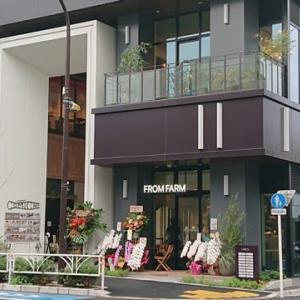 原宿にオープン 飲食に特化した商業施設「JINGUMAE COMICHI」